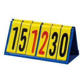 【最大10%offクーポン(要獲得) 12/6 20:00〜12/9 9:59まで】 マルチハンディーカウンター [サイズ:幅43×奥行20×高さ22cm] #B-4825 【トーエイライト: スポーツ・アウトドア 卓球 得点板】【TOEI LIGHT】