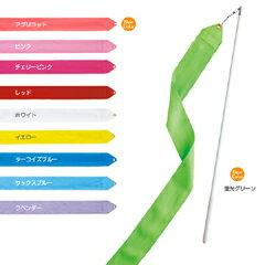 【ササキスポーツ】 リボンセット 新体操手具 [カラー:ピンク] #MJ-760S 【スポーツ・アウトドア:スポーツ・アウトドア雑貨】