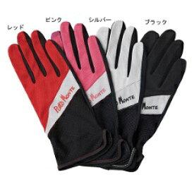 【プロモンテ】 UVケア トレッキンググローブ(ウィメンズ) [カラー:シルバー] [サイズ:S] #GB053U 【スポーツ・アウトドア:アウトドア:ウェア:レディースウェア:手袋】