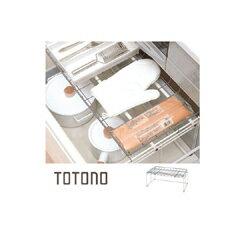 【リッチェル】 引出し用 棚 トトノ 【キッチン用品:収納・ホルダー:収納ラック・ワゴン】