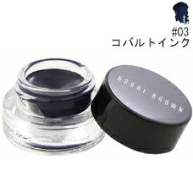 【ボビイ ブラウン】 ロングウェアジェルアイライナ— #03 コバルトインク 3g 【化粧品・コスメ:メイクアップ:アイライナー】