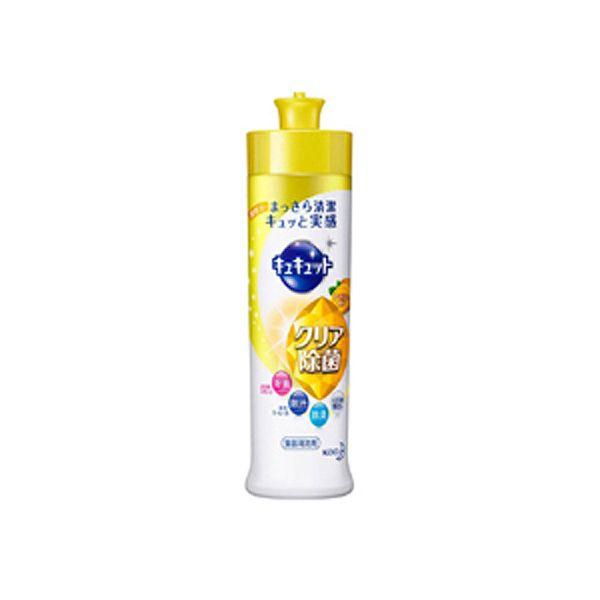【花王】 キュキュット クリア除菌 レモンの香り 本体 240ml 【キッチン用品:洗物・掃除・衛生用品:食器用洗剤】【キュキュット】