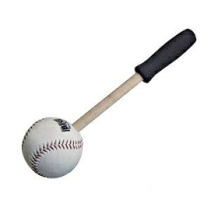 【ユニックス】 グラブメイクハンマ? ビッグTon-Ton [サイズ:長さ32×柄25cm×ヘッド9.2cm] #BX7712 【スポーツ・アウトドア:野球・ソフトボール:グローブ・ミット用メンテナンス用品】