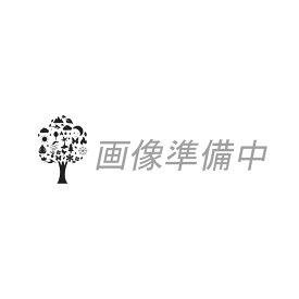 【槌屋ヤック】 MISTY‐LIP アッシュ ピンク #PF‐224 【カー用品:カーアクセサリー:灰皿】