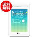 【送料無料】ブレッシュプラス breash+ 30粒入り 口臭 サプリ 国産 シャンピニオン