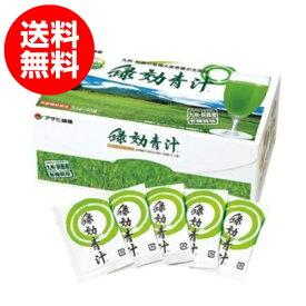 緑効青汁 アサヒ緑健 90袋入