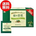 緑の習慣 30包入 タケダのユーグレナ ミドリムシ