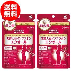 小林製薬 エクオール 30粒 ×2袋セット 命の母 発酵大豆イソフラボン サプリ