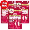 小林製薬 エクオール 30粒 ×3袋セット 命の母 発酵大豆イソフラボン サプリ