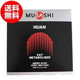 MUSASHI HUAN スティック 3.0g×90本 ウェイトコントロール ムサシ フアン