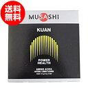 MUSASHI KUAN スティック 3.6g×90本 パワーアップ ムサシ クアン サプリメント