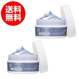 シミウス ホワイトニング リフトケアジェル 60g 美白 オールインワン化粧品 2個セット
