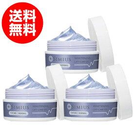 シミウス ホワイトニング リフトケアジェル 60g 美白 オールインワン化粧品 3個セット