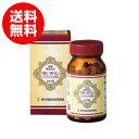 世田谷自然食品 グルコサミン+コンドロイチン 240粒 ボトルタイプ サプリメント