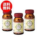 世田谷自然食品 グルコサミン+コンドロイチン 240粒 3個セット ボトルタイプ
