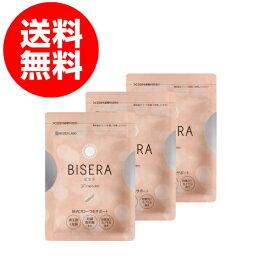 ビセラ サプリ BISERA 30粒 3袋セット 体内フローラ 乳酸菌 酪酸菌 サプリメント 自然派研究所