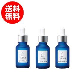 タカミスキンピール 30ml 3個セット 角質美容水 TAKAMI