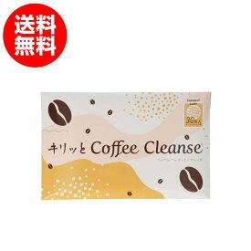 ドクターコーヒー Dr.Coffee 30包入り キャラメルラテ味 キリッとコーヒークレンズ