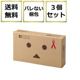 オカモト コンドーム ダンボーver. 12個入り 3箱セット バレない梱包 送料無料 ポスト投函