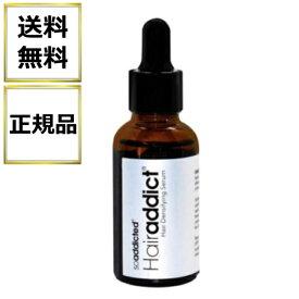 アイヘアーセラム 30ml ヘアーアディクト Hairaddict 頭皮用美容液