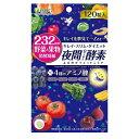 医食同源ドットコム 232 夜間Diet酵素 120粒 (ゆうメール送料無料)