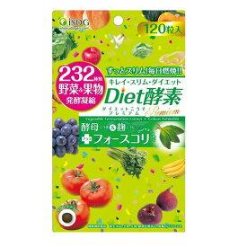 医食同源ドットコム 232Diet酵素 プレミアム 120粒 (ゆうパケット送料無料)