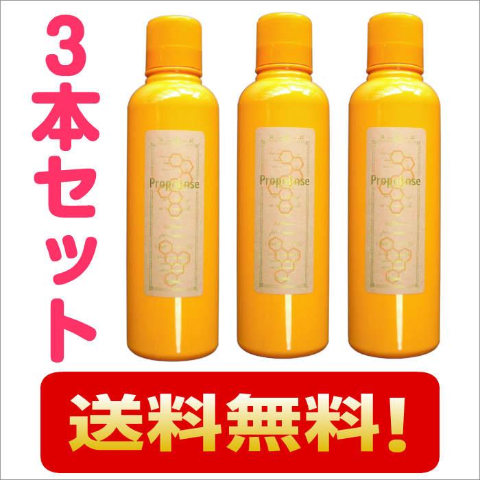 プロポリンス 600ml ×3 (送料無料) マウスウォッシュ ! 口の汚れをスッキリ!