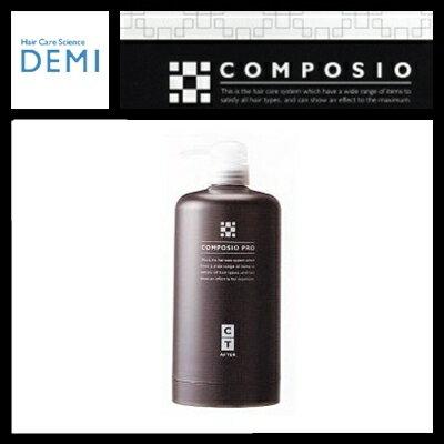 デミ コンポジオプロ キューティクル[CT] カラー&パーマ前後処理剤 専用ケース