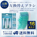 Sonicare 4set mb