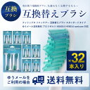 Sonicare 8set mb