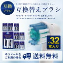 Oral b 8set mb01