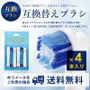 Braun Brown Oral B compatible replacement brush EB20-4 for 4 book set SB-20-A response (non-cod ) oral b refill brush 02P25Oct14