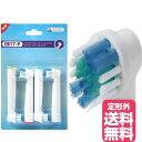 ブラウン オーラルB フレキシソフト EB17 対応 互換 電動歯ブラシ用 替えブラシ 4本セット Braun oral b オーラルb 交…