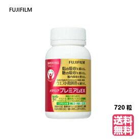 メタバリア プレミアムEX 720粒(約90日分)(送料無料)