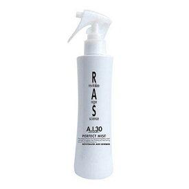RAS A.I.30 パーフェクトミスト EGF フラーレン ダブル配合美容液ミスト 200ml (美容液)(送料無料) ラス エーアイ
