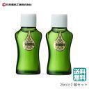 (2個セット) 日邦薬品 オドレミン 25ml (ゆうパケット送料無料)