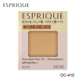 コーセー エスプリーク ピュアスキン パクト UV OC-410 レフィル (定形外送料無料)