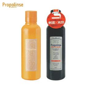 (セット)プロポリンス600ml プロポリンスリフレッシュ600ml (送料無料)