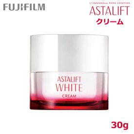 アスタリフト ホワイト クリーム 30g