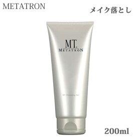 メタトロン MT クレンジング ジェル 200ml (送料無料)クレンジングジェル (RSL)