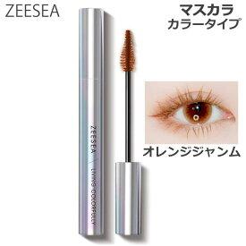 ZEESEA(ズーシー) ダイヤモンドシリーズ カラーマスカラ オレンジジャンム (ゆうパケット送料無料)