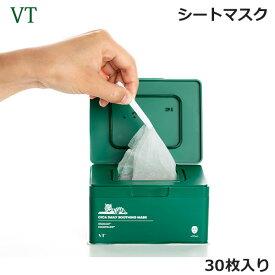 国内発送 VT cosmetics CICA DAILY SOOTHING MASK 30枚入り シカ デイリースージングマスク 正規品 韓国コスメ (予約商品 3月上旬〜中旬頃より随時入荷予定)