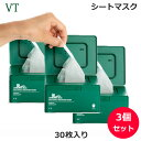 国内発送 (3個セット)VT cosmetics CICA DAILY SOOTHING MASK 30枚入り シカ デイリースージングマスク 正規品 韓国…