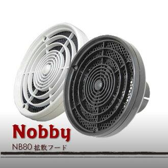 Nobby diffusion food NB80 02P03Dec16
