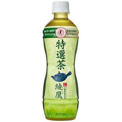 綾鷹 綾鷹 特選茶 525mlPET×24本 コカ・コーラ直送商品以外と 同梱不可 【D】【サイズE】