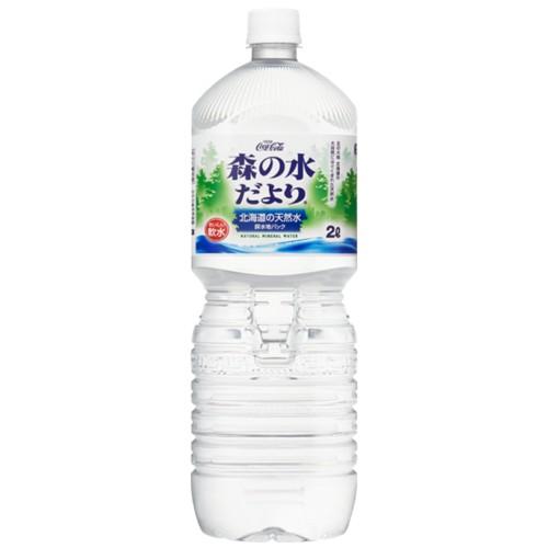 森の水だより 北海道の天然水 2000mlPET×6本 北海道限定 コカ・コーラ直送商品以外と 同梱不可 【D】【サイズE】