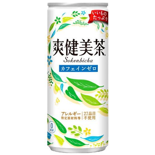 (全商品ポイント10倍エントリーで)爽健美茶 245g缶×30本 コカ・コーラ直送商品以外と 同梱不可 【D】【サイズD】