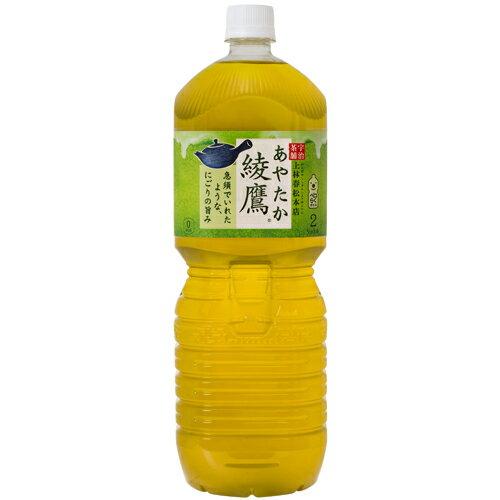 (全商品ポイント10倍エントリーで)綾鷹 2000mlPET×6本 コカ・コーラ直送商品以外と 同梱不可 【D】【サイズE】