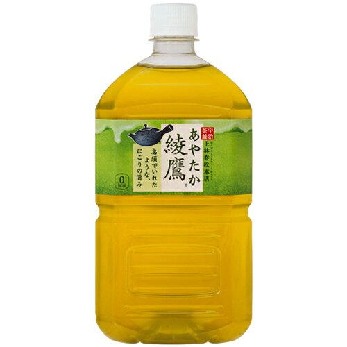 綾鷹 1000mlPET×12本 コカ・コーラ直送商品以外と 同梱不可 【D】【サイズE】