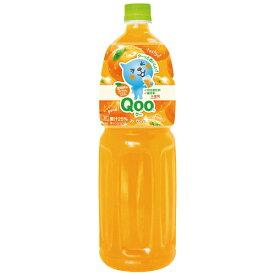 ミニッツメイド Qoo(クー) みかん 1500mlPET×8本 コカ・コーラ直送商品以外と 同梱不可 【D】【サイズE】